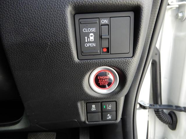 G・Lホンダセンシング 4WD 左電動スライドドア ナビ フルセグTV バックカメラ ドラレコ ETC USB(8枚目)