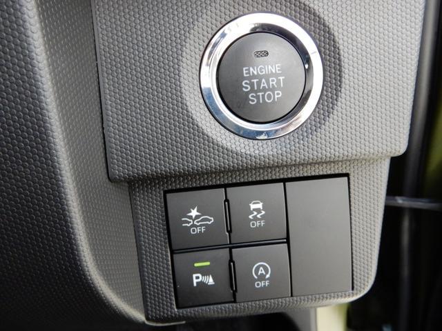 G ナビ フルセグTV 全方位カメラ シートヒーター ドライブレコーダー 障害物センサー 衝突軽減システム 横滑り防止 サンルーフ キー2個(6枚目)