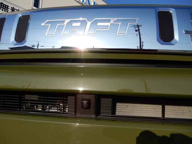G ナビ フルセグTV 全方位カメラ シートヒーター ドライブレコーダー 障害物センサー 衝突軽減システム 横滑り防止 サンルーフ キー2個(20枚目)