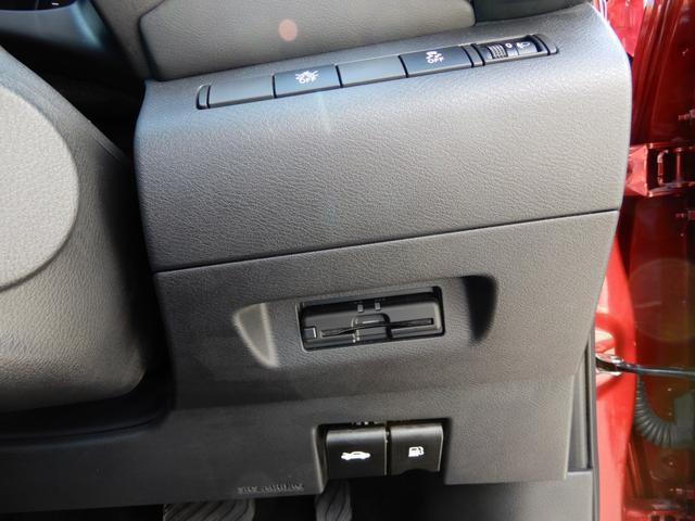X SDナビ フルセグTV インテリジェントアラウンドビューモニター ドライブレコーダー ETC プロパイロット LEDヘッドランプ クリアランスソナー(10枚目)