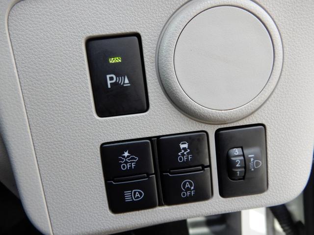 X リミテッドSAIII ナビ TV バックカメラ アイドリング LEDヘッドランプ 衝突軽減システム 障害物センサー キーレス 盗難防止システム(9枚目)