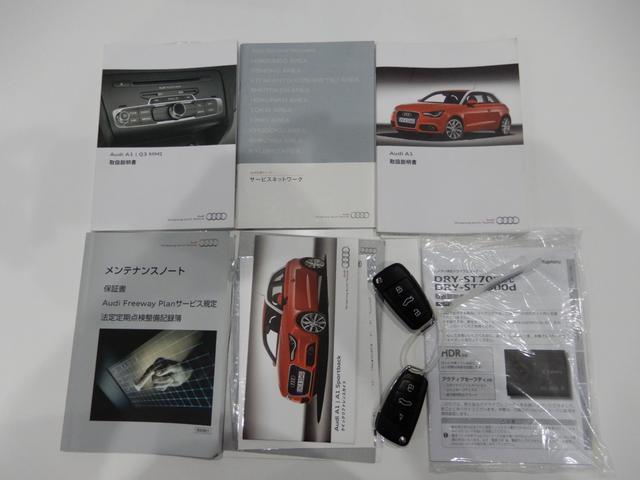 1.4TFSI 1.4TFSI(4名)ナビ TV ドライブレコーダー ETC キー2個 CD/DVD/Bluetooth アルミホイール(29枚目)