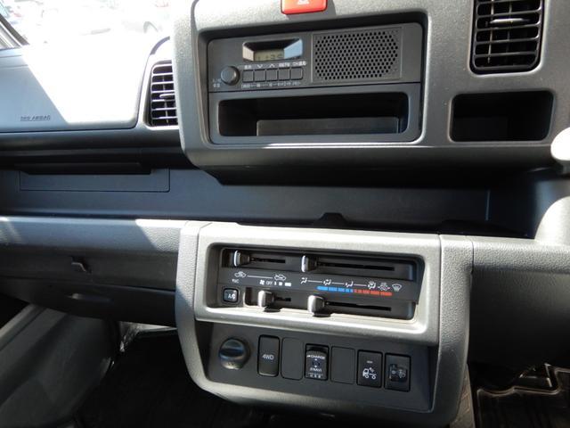 ローダンプ ワンオーナー 4WD エアコン パワステ AT車 積載350kg(19枚目)