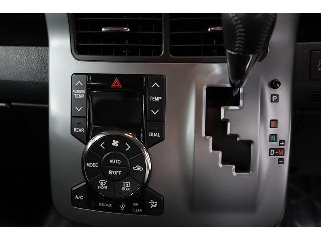 ZS 煌II 4WD ナビフルセグTV 8人乗 両側電動ドア(10枚目)