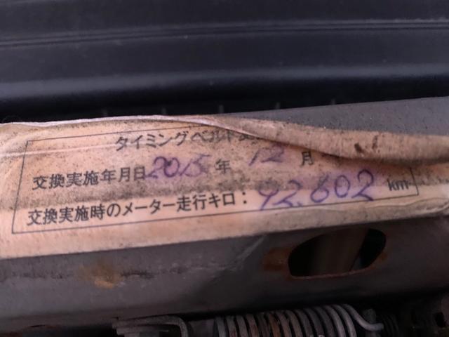 「ダイハツ」「ムーヴラテ」「コンパクトカー」「富山県」の中古車21
