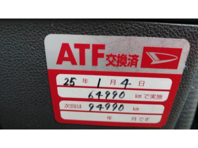 「ダイハツ」「アトレーワゴン」「コンパクトカー」「福井県」の中古車9