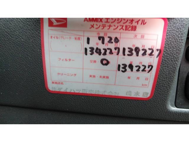 「ダイハツ」「アトレーワゴン」「コンパクトカー」「福井県」の中古車10