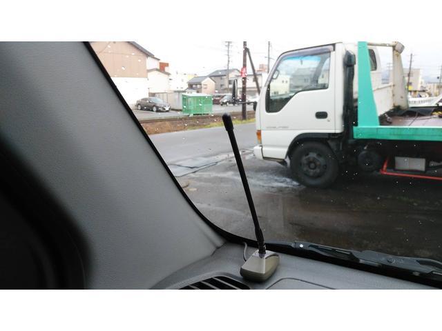 「ダイハツ」「アトレーワゴン」「コンパクトカー」「福井県」の中古車17
