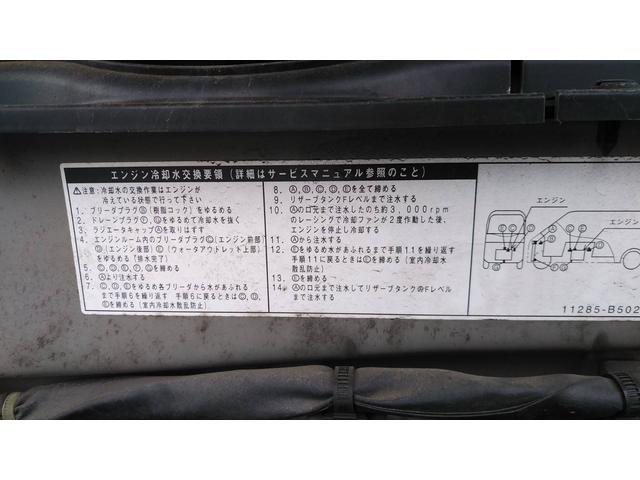 「ダイハツ」「アトレーワゴン」「コンパクトカー」「福井県」の中古車52