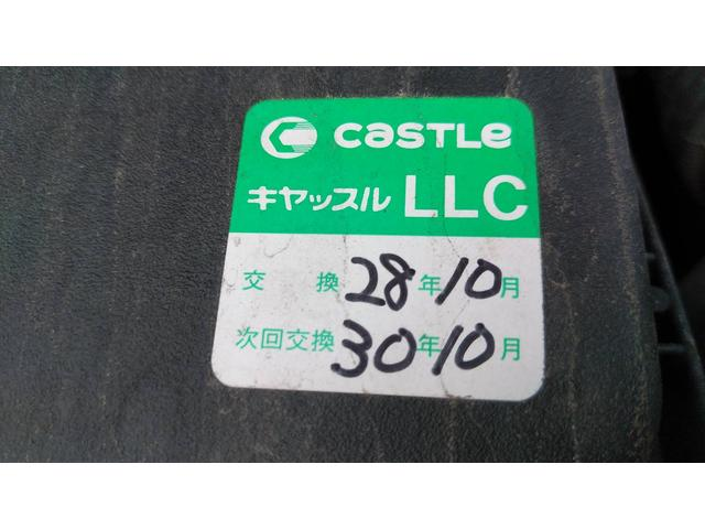 「スズキ」「ワゴンR」「コンパクトカー」「福井県」の中古車29