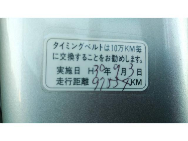 「ホンダ」「バモス」「コンパクトカー」「福井県」の中古車7