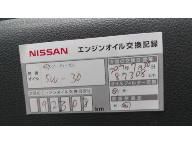「ダイハツ」「ハイゼットカーゴ」「軽自動車」「福井県」の中古車6
