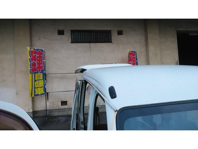「ダイハツ」「ハイゼットカーゴ」「軽自動車」「福井県」の中古車57