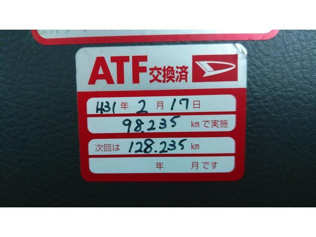 「ダイハツ」「ムーヴラテ」「コンパクトカー」「福井県」の中古車4