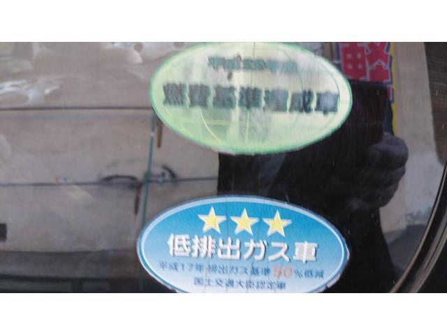 「ダイハツ」「ムーヴラテ」「コンパクトカー」「福井県」の中古車38