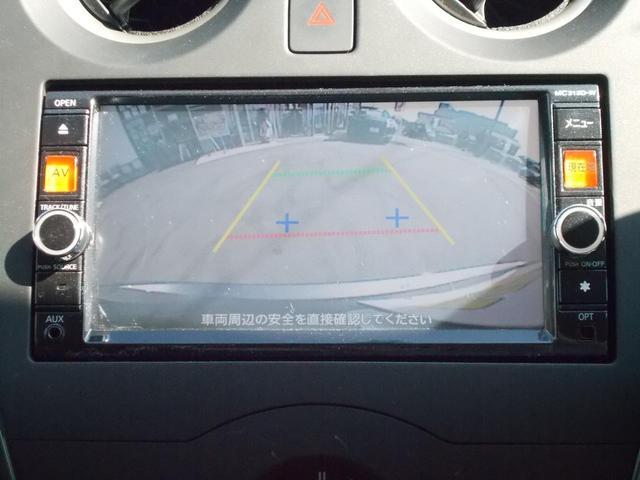 日産 ノート X 1オーナー 禁煙 インテリキー 地デジSDナビリアカメラ