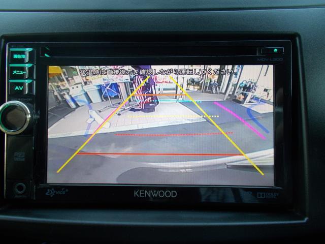 RS 1セグSDナビリアカメラ クルコン フルエアロ 禁煙車(3枚目)