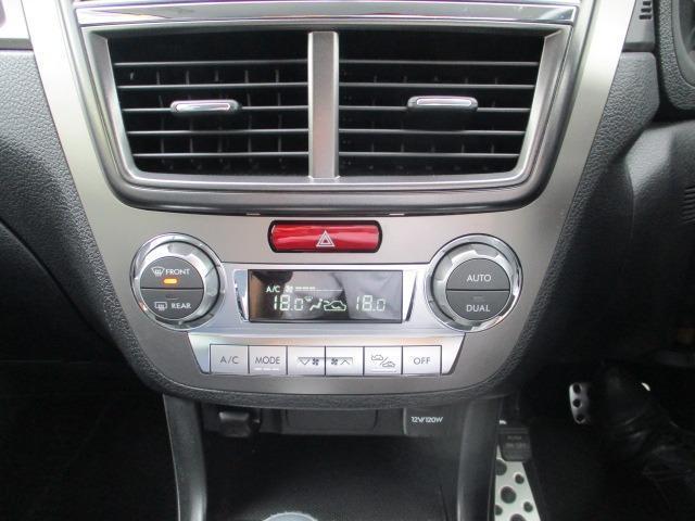 2.5i-S4WD 1セグHDDナビ ETC HID 禁煙車(33枚目)