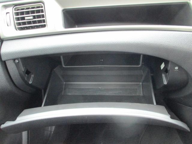 2.5i-S4WD 1セグHDDナビ ETC HID 禁煙車(37枚目)