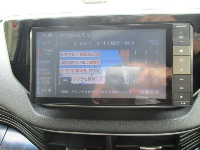 カスタム RS ハイパーSAII 禁煙車 純正SDナビ フルセグTV バックカメラ ETC CD&DVD再生 ブルートゥース USB 衝突軽減 横すべり防止 LEDヘッドライト フォグ スマートキー 16インチアルミ フルエアロ(28枚目)
