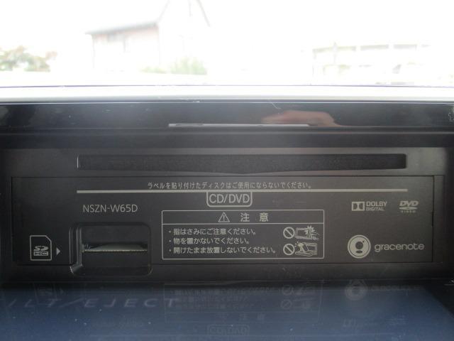 カスタム RS ハイパーSAII 禁煙車 純正SDナビ フルセグTV バックカメラ ETC CD&DVD再生 ブルートゥース USB 衝突軽減 横すべり防止 LEDヘッドライト フォグ スマートキー 16インチアルミ フルエアロ(31枚目)