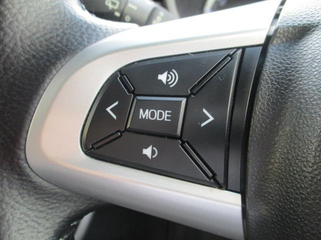 カスタム RS ハイパーSAII 禁煙車 純正SDナビ フルセグTV バックカメラ ETC CD&DVD再生 ブルートゥース USB 衝突軽減 横すべり防止 LEDヘッドライト フォグ スマートキー 16インチアルミ フルエアロ(38枚目)