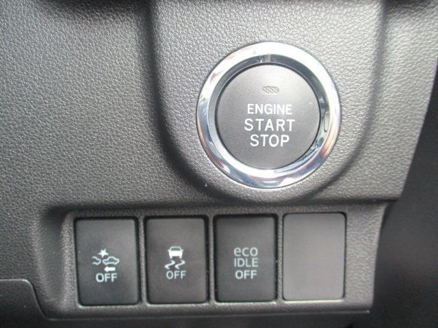 カスタム RS ハイパーSAII 禁煙車 純正SDナビ フルセグTV バックカメラ ETC CD&DVD再生 ブルートゥース USB 衝突軽減 横すべり防止 LEDヘッドライト フォグ スマートキー 16インチアルミ フルエアロ(39枚目)