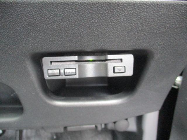 カスタム RS ハイパーSAII 禁煙車 純正SDナビ フルセグTV バックカメラ ETC CD&DVD再生 ブルートゥース USB 衝突軽減 横すべり防止 LEDヘッドライト フォグ スマートキー 16インチアルミ フルエアロ(40枚目)