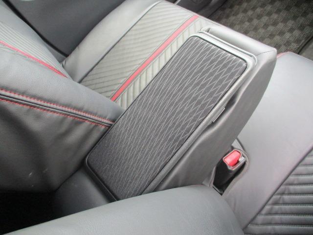 カスタム RS ハイパーSAII 禁煙車 純正SDナビ フルセグTV バックカメラ ETC CD&DVD再生 ブルートゥース USB 衝突軽減 横すべり防止 LEDヘッドライト フォグ スマートキー 16インチアルミ フルエアロ(46枚目)