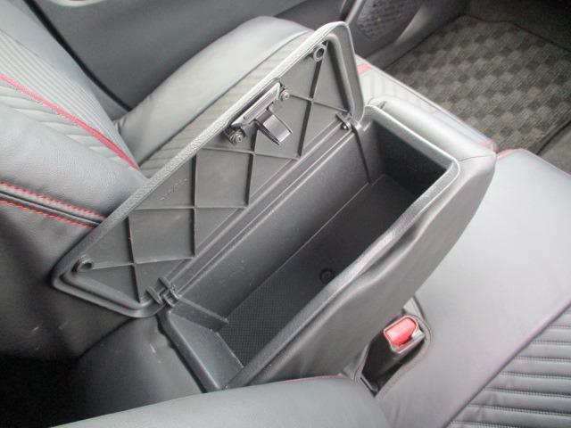 カスタム RS ハイパーSAII 禁煙車 純正SDナビ フルセグTV バックカメラ ETC CD&DVD再生 ブルートゥース USB 衝突軽減 横すべり防止 LEDヘッドライト フォグ スマートキー 16インチアルミ フルエアロ(47枚目)
