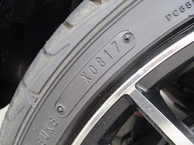 カスタム RS ハイパーSAII 禁煙車 純正SDナビ フルセグTV バックカメラ ETC CD&DVD再生 ブルートゥース USB 衝突軽減 横すべり防止 LEDヘッドライト フォグ スマートキー 16インチアルミ フルエアロ(61枚目)