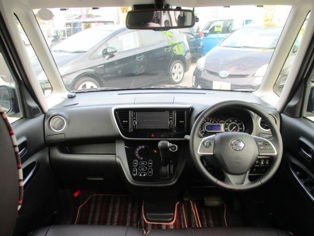 ハイウェイスター Gターボ 禁煙車 4WD ターボ SDナビ フルセグTV BT SD録音 CD&DVD再生 アラウンドビューM フリップダウンモニター ドラレコ 両側自動ドア クルコン LEDヘッドライト 革調シートカバー(2枚目)