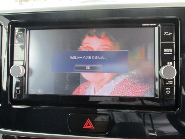 ハイウェイスター Gターボ 禁煙車 4WD ターボ SDナビ フルセグTV BT SD録音 CD&DVD再生 アラウンドビューM フリップダウンモニター ドラレコ 両側自動ドア クルコン LEDヘッドライト 革調シートカバー(3枚目)