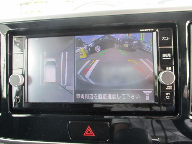ハイウェイスター Gターボ 禁煙車 4WD ターボ SDナビ フルセグTV BT SD録音 CD&DVD再生 アラウンドビューM フリップダウンモニター ドラレコ 両側自動ドア クルコン LEDヘッドライト 革調シートカバー(4枚目)