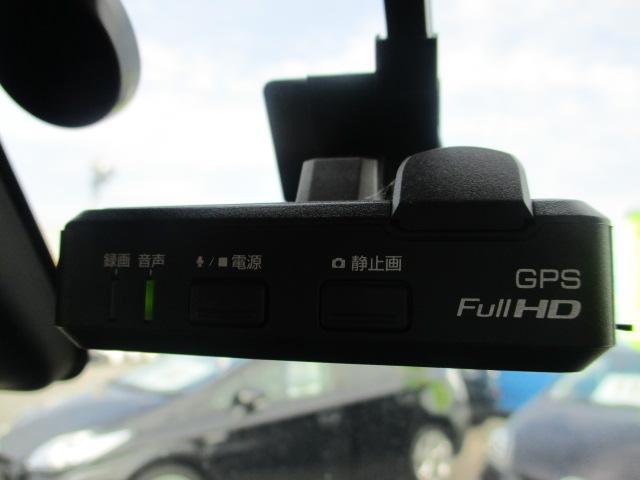 ハイウェイスター Gターボ 禁煙車 4WD ターボ SDナビ フルセグTV BT SD録音 CD&DVD再生 アラウンドビューM フリップダウンモニター ドラレコ 両側自動ドア クルコン LEDヘッドライト 革調シートカバー(7枚目)