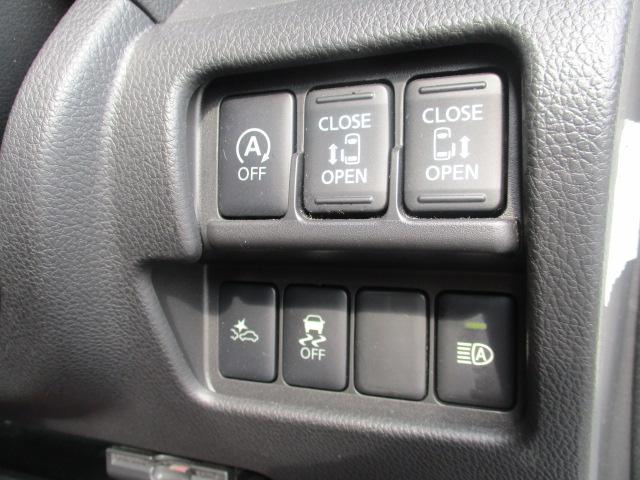 ハイウェイスター Gターボ 禁煙車 4WD ターボ SDナビ フルセグTV BT SD録音 CD&DVD再生 アラウンドビューM フリップダウンモニター ドラレコ 両側自動ドア クルコン LEDヘッドライト 革調シートカバー(8枚目)