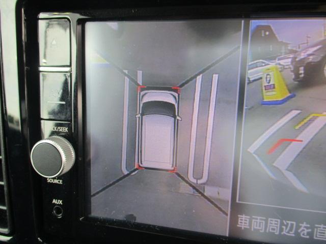 ハイウェイスター Gターボ 禁煙車 4WD ターボ SDナビ フルセグTV BT SD録音 CD&DVD再生 アラウンドビューM フリップダウンモニター ドラレコ 両側自動ドア クルコン LEDヘッドライト 革調シートカバー(29枚目)