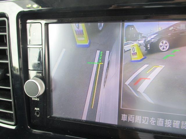 ハイウェイスター Gターボ 禁煙車 4WD ターボ SDナビ フルセグTV BT SD録音 CD&DVD再生 アラウンドビューM フリップダウンモニター ドラレコ 両側自動ドア クルコン LEDヘッドライト 革調シートカバー(30枚目)