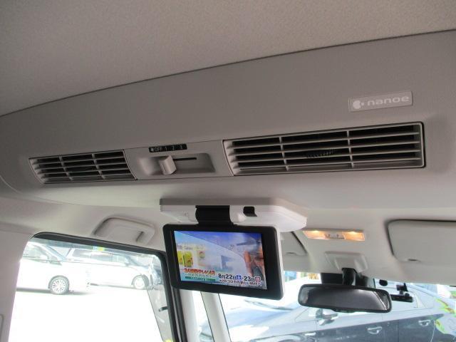 ハイウェイスター Gターボ 禁煙車 4WD ターボ SDナビ フルセグTV BT SD録音 CD&DVD再生 アラウンドビューM フリップダウンモニター ドラレコ 両側自動ドア クルコン LEDヘッドライト 革調シートカバー(31枚目)