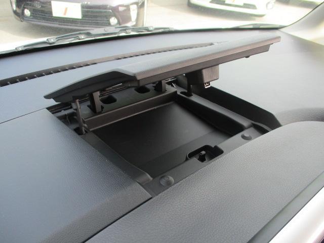 ハイウェイスター Gターボ 禁煙車 4WD ターボ SDナビ フルセグTV BT SD録音 CD&DVD再生 アラウンドビューM フリップダウンモニター ドラレコ 両側自動ドア クルコン LEDヘッドライト 革調シートカバー(41枚目)