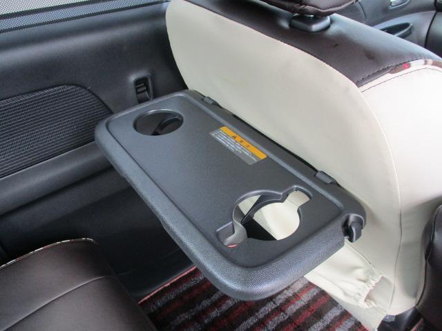 ハイウェイスター Gターボ 禁煙車 4WD ターボ SDナビ フルセグTV BT SD録音 CD&DVD再生 アラウンドビューM フリップダウンモニター ドラレコ 両側自動ドア クルコン LEDヘッドライト 革調シートカバー(42枚目)