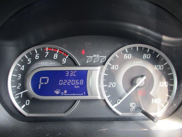 ハイウェイスター Gターボ 禁煙車 4WD ターボ SDナビ フルセグTV BT SD録音 CD&DVD再生 アラウンドビューM フリップダウンモニター ドラレコ 両側自動ドア クルコン LEDヘッドライト 革調シートカバー(47枚目)