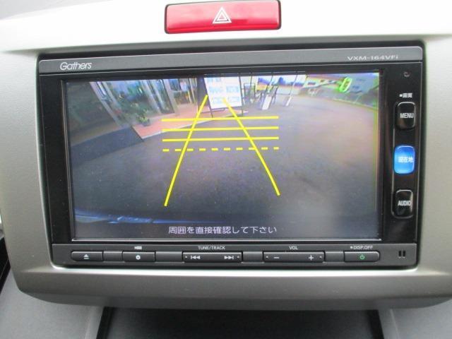 G ジャストセレクション 禁煙車 純正ナビ 1セグTV CD DVD USB Bluetooth バックカメラ スマートキー ETC オートライト HID 横滑り防止 盗難防止装置 3列シート ウォークスルー スタッドレス付(4枚目)