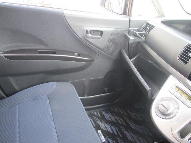X VS II 禁煙車 CD ポータブルオーディオ フルセグ ETC フォグ ヘッドライトレベライザー スマートキー 電格ミラー ベンチシート フルフラットシート 純正14インチアルミ ドアバイザー(27枚目)