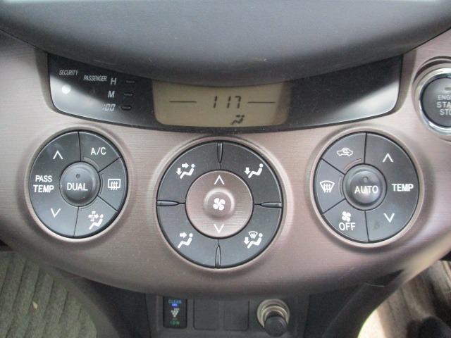 240S 4WD 禁煙車 5人乗り HDDナビ DVD AUX コーナーセンサー ETC TRC スマートキー&Pスタート オートAC クルコン ミラーウインカー オートライト HID フォグ 17インチアルミ(4枚目)
