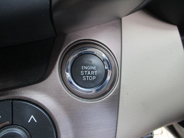 240S 4WD 禁煙車 5人乗り HDDナビ DVD AUX コーナーセンサー ETC TRC スマートキー&Pスタート オートAC クルコン ミラーウインカー オートライト HID フォグ 17インチアルミ(7枚目)