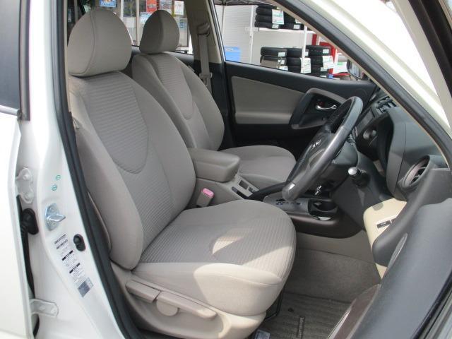 240S 4WD 禁煙車 5人乗り HDDナビ DVD AUX コーナーセンサー ETC TRC スマートキー&Pスタート オートAC クルコン ミラーウインカー オートライト HID フォグ 17インチアルミ(22枚目)