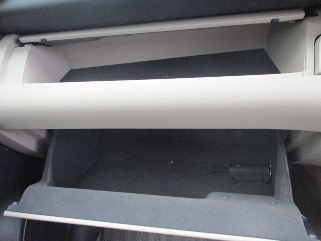 240S 4WD 禁煙車 5人乗り HDDナビ DVD AUX コーナーセンサー ETC TRC スマートキー&Pスタート オートAC クルコン ミラーウインカー オートライト HID フォグ 17インチアルミ(39枚目)
