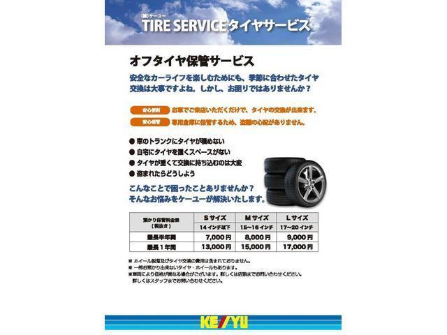 240S 4WD 禁煙車 5人乗り HDDナビ DVD AUX コーナーセンサー ETC TRC スマートキー&Pスタート オートAC クルコン ミラーウインカー オートライト HID フォグ 17インチアルミ(73枚目)
