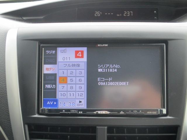 2.0XT 禁煙車 4WD ターボ 地デジSDナビ DVD ブルートゥース Bカメラ ETC 2017年製造ブリジストンタイヤ シートヒーター 電動シート クルコン スマートキー HID フォグ オートAC(3枚目)